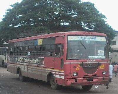 Mandvi ST Depot