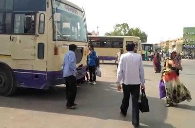 Patan Bus Depot