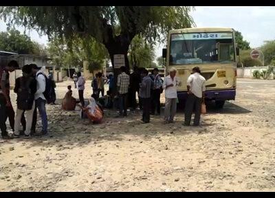 Unjha Bus Depot