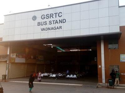 Vadnagar ST Depot