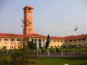 Bihar Secretariat