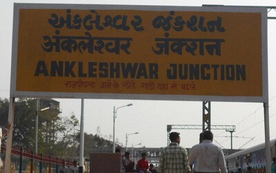 Ankleshwar Junction Railway Station