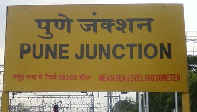 Pune Junction Railway Station