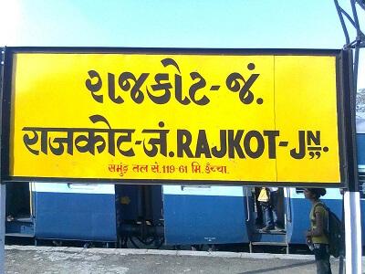 Rajkot Junction