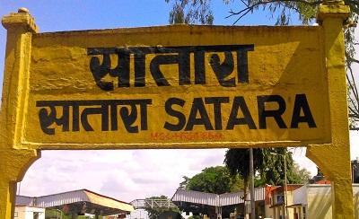 Satara Railway Station
