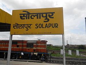 Solapur Junction Railway Station