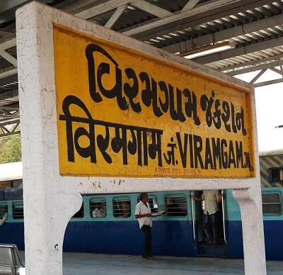Viramgam Junction Railway Station