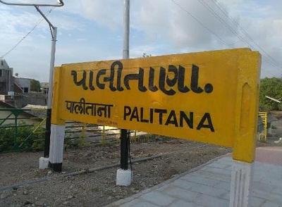 palitana railway station