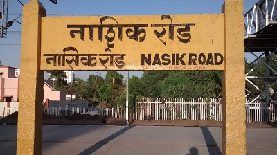 Nasik Road Railway Station