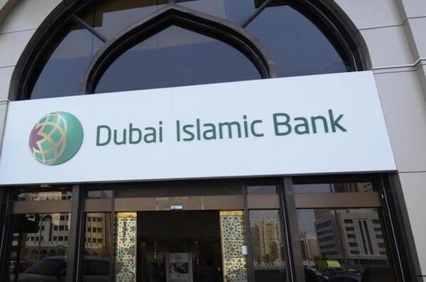 Dubai Islamic Bank Head Office